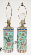 PAIR OF ORIENTAL LAMPS DECORATED WITH DRAGONS & PHOENIX.