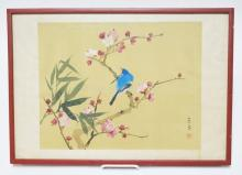 ORIENTAL PAINTING ON SILK OF A BIRD IN A TREE. 15 X 12 IN