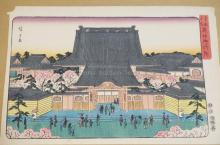 JAPANESE WOODBLOCK OF A BUILDING WITH PEOPLE. CHARACTER SIGNED. 15 X 10 INCHES.