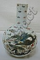 CHARACTER SIGNED VASE W/DRAGONS
