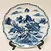 BLUE & WHITE ORIENTAL CHARGER; SCENIC; 14 1/4 IN