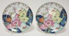 PAIR OF MOTTAHEDEH/MMA TOBACCO LEAF PLATES. 10 5/8 IN