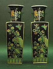 Pair of Kangxi style vases, porcelain with floral decorations in green, yellow, grey and brown colou