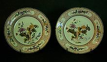 Pair of Vienna Porcelain Dishes in Chinese style,
