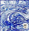 Brett Whiteley 1939 - 1992, TO REPEAT WITHOUT REPEATING, 1973 oil on plywood with ink and seashell