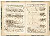Modo Breviss:mo di far Orioli Orizontali, et Verticali, manuscript in Italian