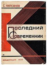 Kirsanov (Semen Isaakovich) - Poslednii sovremennik [The Last Contemporary],