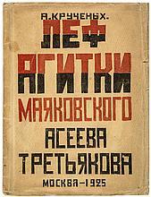 Kruchenykh (Aleksei) and others. - Lef Agitki Mayakovskogo, Aseeva, Tret'yakova