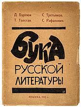 Burliuk (David & Vladimir) and others. - Buka russkoi literatury [The Bogeyman of Russian Literature],
