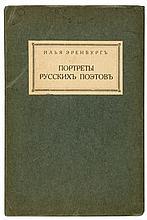 Ehrenburg (Il'ia) - Portrety Russkikh Poetov [Portraits of Russian Poets],