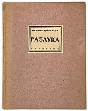 Tsvetaeva (Marina Ivanovna) - Razluka [Separation],