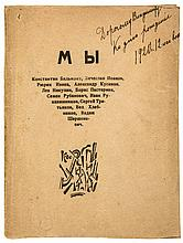 Bal'mont (Konstantin), Boris Pasternak and others. - My [We],