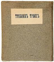 and Velimir Khlebnikov . Trebnik troikh: sbornik stikhov [Missal of the three