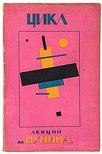 Malevich (Kazimir Severinovich).- Punin (Nikolai) - Pervyi tsikl lektsii,