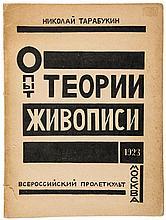 Tarabukin (Nikolai) - Opyt teorii zhivopisi [Essay on the Theory of Painting],
