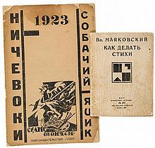 Mayakovsky (Vladimir Vladimirovich) - Kak Delat' Stikhi [How to Write Poetry],