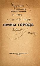 Remizov (Aleksei) - Shumy Goroda [City Noises],