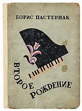 Pasternak (Boris) - Vtoroye rozhdeniye [The Second Birth],