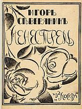 [Lotarev (Igor Vasilevich)],