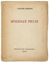 Remizov (Aleksei) - Ognennaya Rossiya [Russia in Fire],