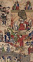 A Chinese underworld painting, 19th century,
