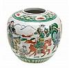 A Chinese famille verte ginger jar with globular