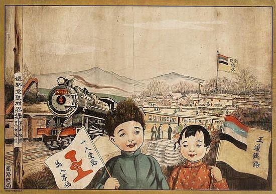 Love the Railroad, poster showing a girl holding a