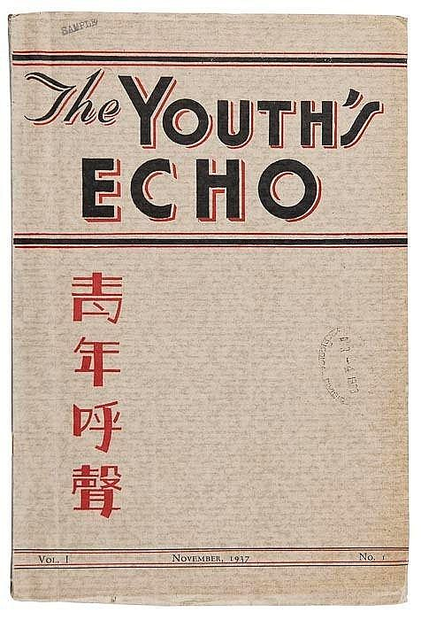 The Youth's Echo, illustrated with 98 photographic
