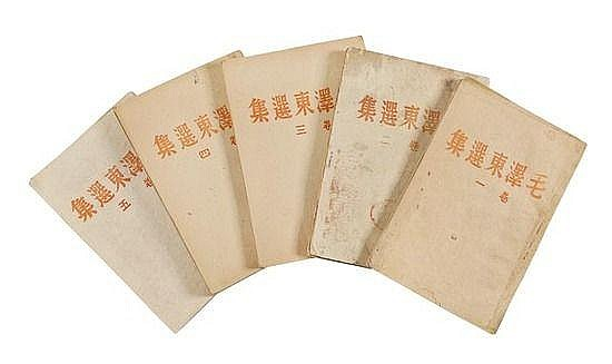 Mao Zedong [Mao Tse-Tung] Selected Works, 5 vol.,