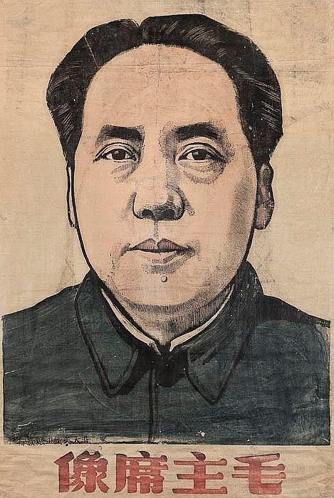 Portrait of Chairman Mao, very rare early large