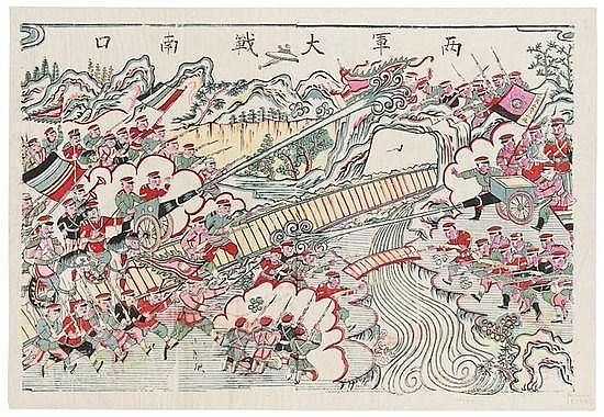 Two Armies Battling at Nan Kou, woodcut printed in