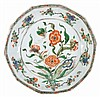 A Chinese famille verte saucer dish of deep,