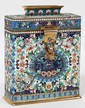 REPRODUCTION RUSSIAN ENAMEL ON SILVER CHARITY BOX, H 5 1/4