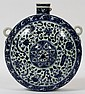 CHINESE BLUE AND WHITE PORCELAIN MOON FLASK, H 11