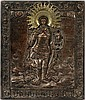 RUSSIAN SILVER OKLAD ICON OF THE ARCHANGEL MICHAEL, 12