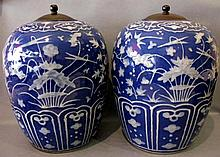 PAIR OF QING DYNASTY CHINESE CERAMIC GINGER JARS