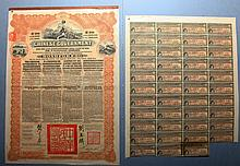 Chinese Government Bonds of 1913