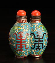 Chinese Cloisonne Double Snuff Bottle
