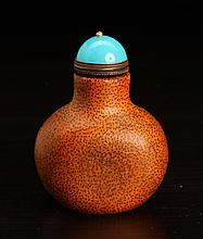 Chinese Bamboo Snuff Bottle