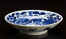 Chinese Porcelain Brush Washer