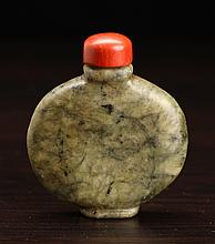 Chinese Hardstone Snuff Bottle
