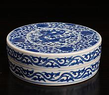Chinese Blue & White Porcelain Ink Box
