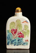 Chinese Porcelain and Enameled Snuff Bottle