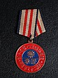 Chinese Fourth Army Medal