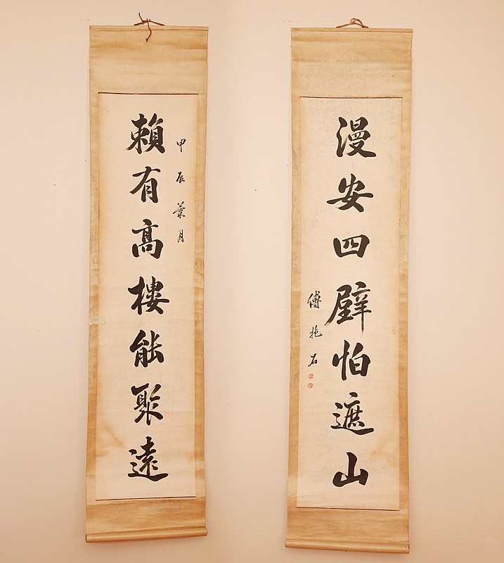 Pair of Chinese Couplets Attb. To Fu Baoshi