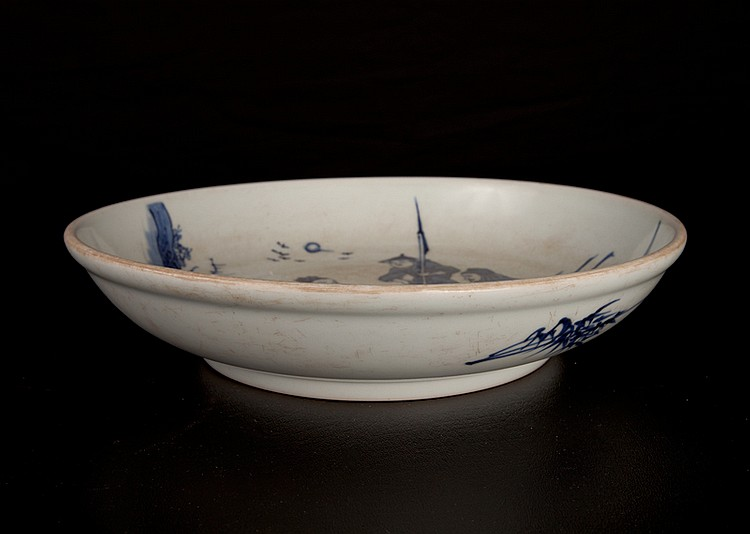 Chinese Blue & White Porcelain Basin