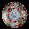 Japanese Imari Plate