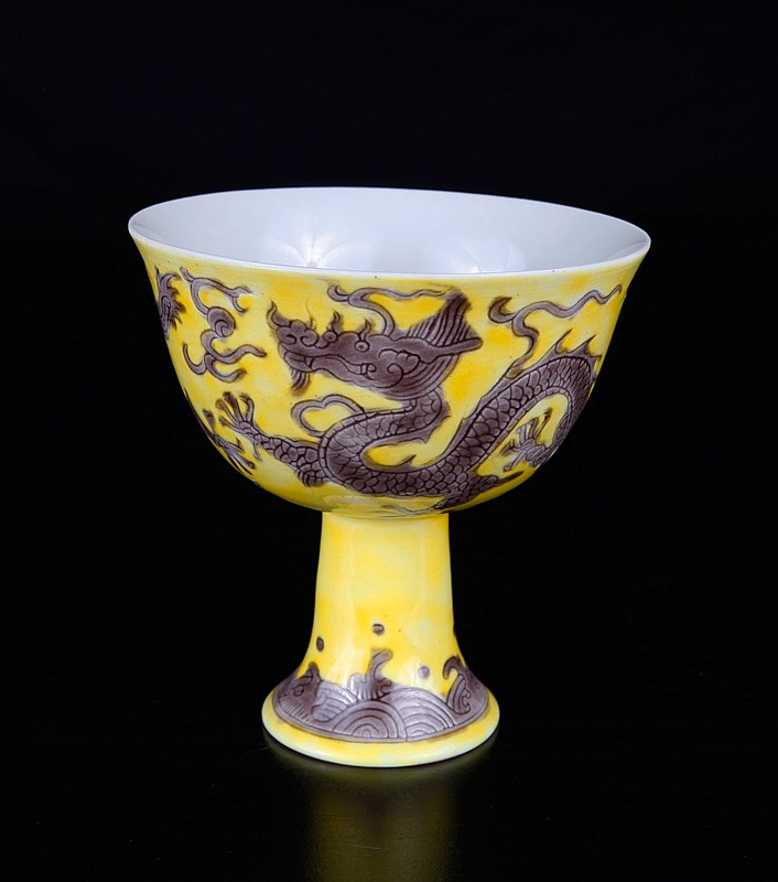 Chinese Porcelain Wine Cup