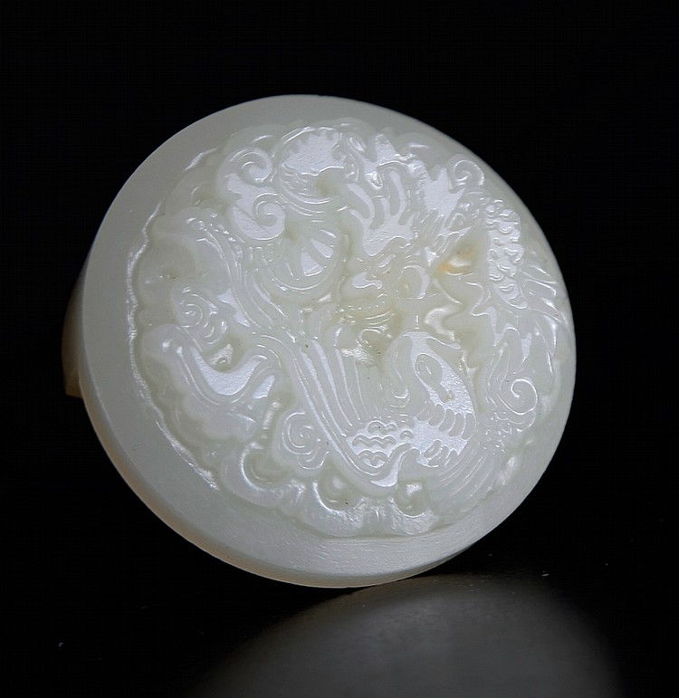 Chinese Carved Hardstone Belt Buckle