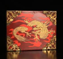 Japanese Lacquered Trinket Box